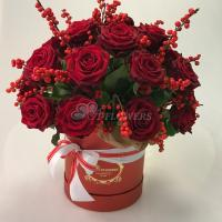 PRESENT BASKET WITH FLOWERS 98